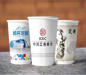 一次性环保纸杯