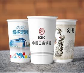 济南一次性环保纸杯